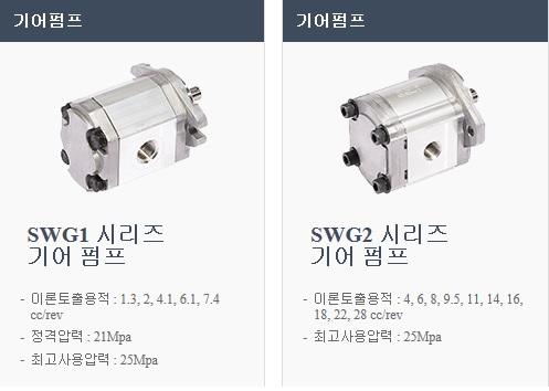 기어펌프.jpg